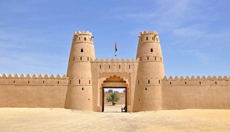 Al-Jahili
