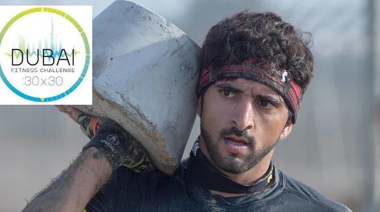 prince hamdan dubai fitness challenge