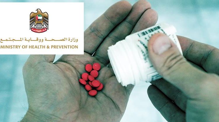 uae e-approval medicine travel