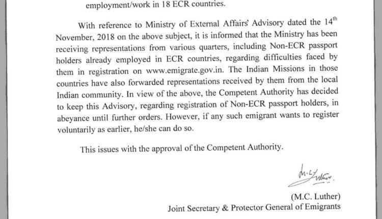 advisory india consulate emigration