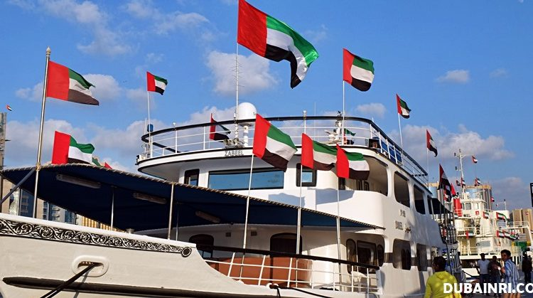 uae national day weekend
