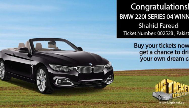 Big Ticket Raffle BMW 220I Series 04