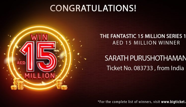 Sarath Purushothaman winner big ticket
