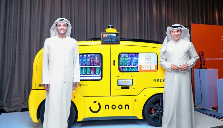 noon neolis partnership