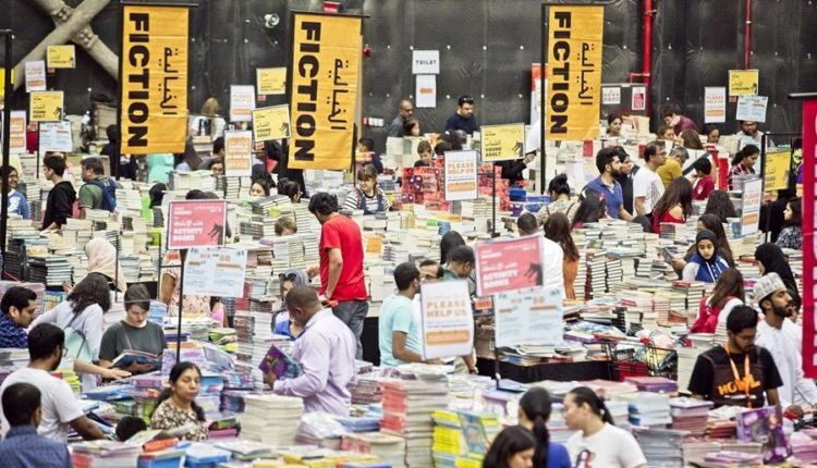 Big Bad Wolf Book Sale Dubai