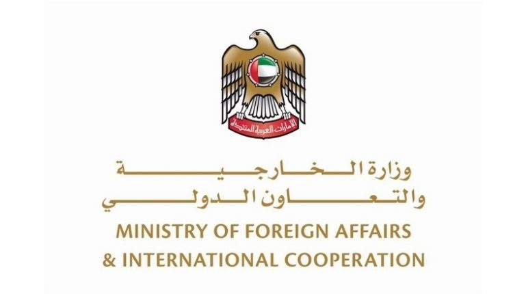 uae ministry of foreign affairs and international cooperation