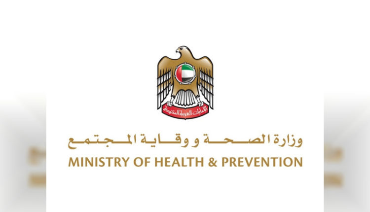 ministry of health and prevention coronavirus case