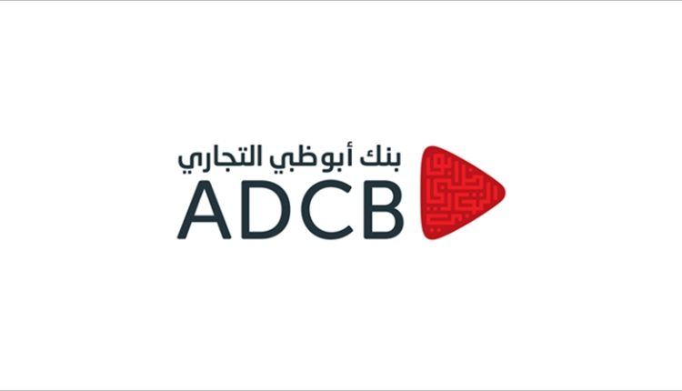 adcb branches in dubai
